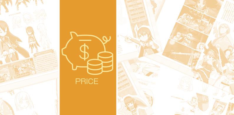 雑誌紙面のデザイン料金